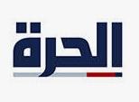 Alhurra Iraq TV Live