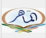 Almaher TV Live