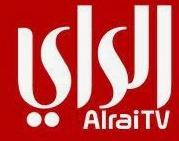 Alrai TV Live