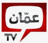 Amman TV Live