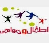 Atfal & Mawaheb TV Live