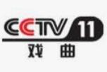 CCTV 11 TV Live