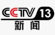 CCTV 13 TV Live