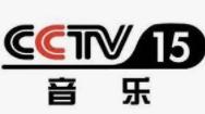 CCTV 15 TV Live