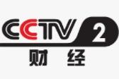 CCTV 2 TV Live