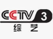 CCTV 3 TV Live