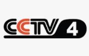 CCTV 4 Americas TV Live