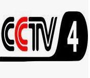 CCTV 4 Asia TV Live