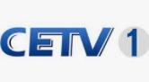 CETV Channel 1 TV Live