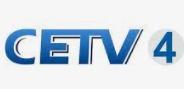 CETV Channel 4 TV Live