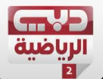 Dubai Sports 2 TV Live
