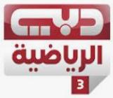 Dubai Sports 3 TV Live