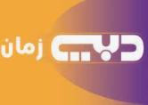 Dubai Zaman TV Live