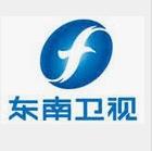 Fujian News Channel TV Live