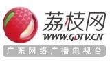 Guangdong TV Live