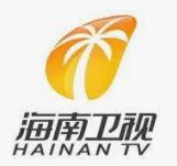 Hainan Satellite TV Live
