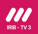 IRIB 3 TV Live