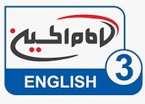 Imam Hussein 3 TV Live
