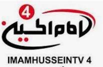 Imam Hussein 4 TV Live