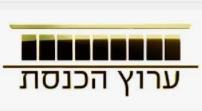 Knesset Channel TV Live