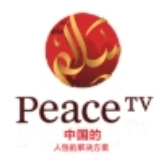 Peace TV UAE Chinese TV Live