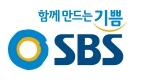 SBS Sports TV Live