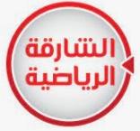 Sharjah Sports TV Live