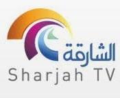Sharjah TV Live