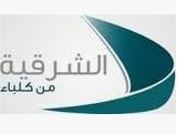 Sharqiya Kalba TV Live