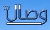 Wesal TV Live