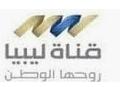 Libya's Channel TV Live