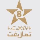 Tamazight TV Live