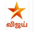 Star Vijay TV Live