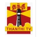 Thanthi TV Live